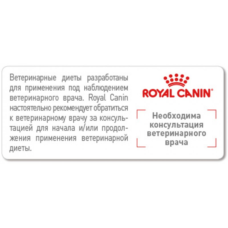 Сухой корм Royal Canin SENIOR STAGE1 для котов и кошек от 7 лет без видимых признаков старения